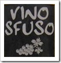 Vino sfuso means 'loose wine'