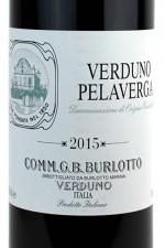 Burlotto Verduno Pelaverga 2015 on dalluva.com